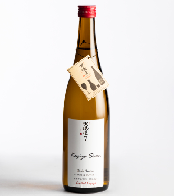 Kagiya Seven7 純米酒 Rich Taste / K-7酵母