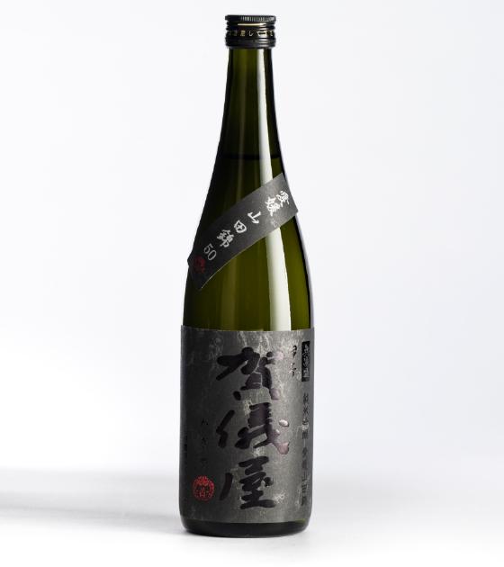 【通年品】無濾過 純米吟醸 愛媛山田錦 漆黒ラベル