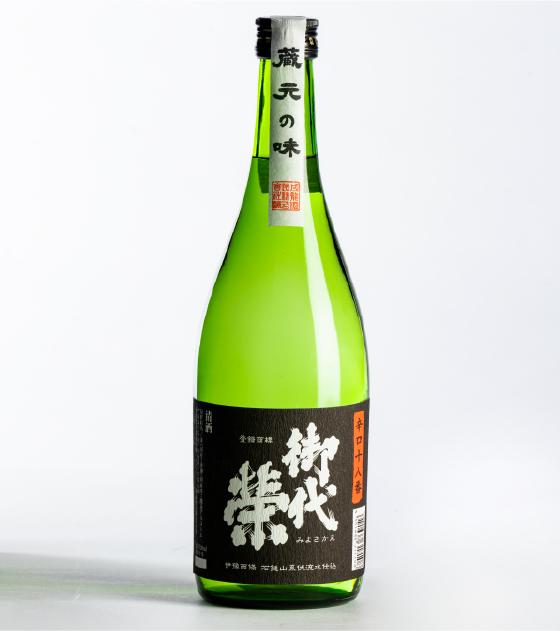 【通年品】蔵元の味 辛口 十八番