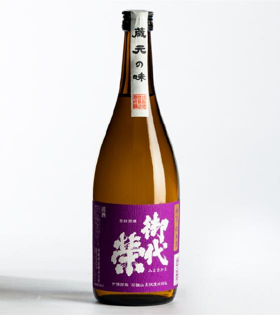 【通年品】蔵元の味 特別純米 松山三井