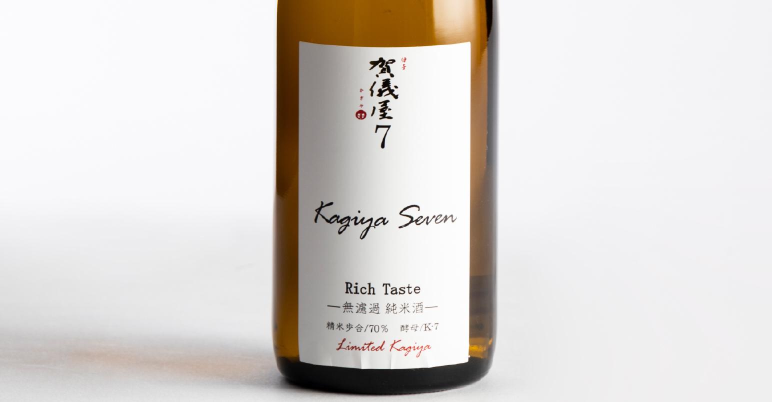 Kagiya Nine9 & Kagiya Seven7イメージ画像