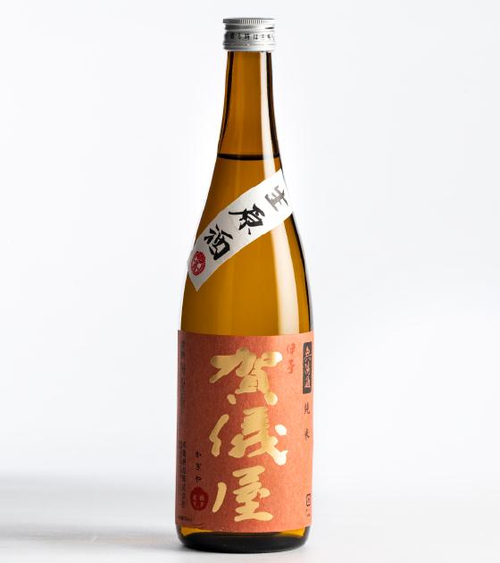 【準定番品】無濾過 純米 生原酒 赤ラベル 松山三井