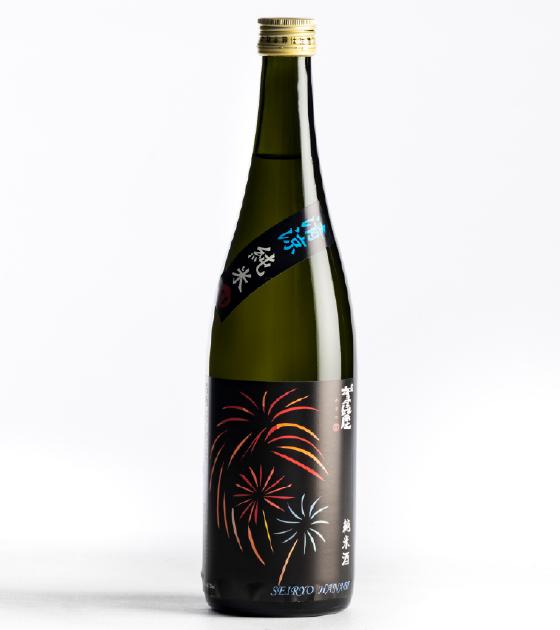 切絵《夏》清涼純米 瓶火入酒 SEIRYO HANABI