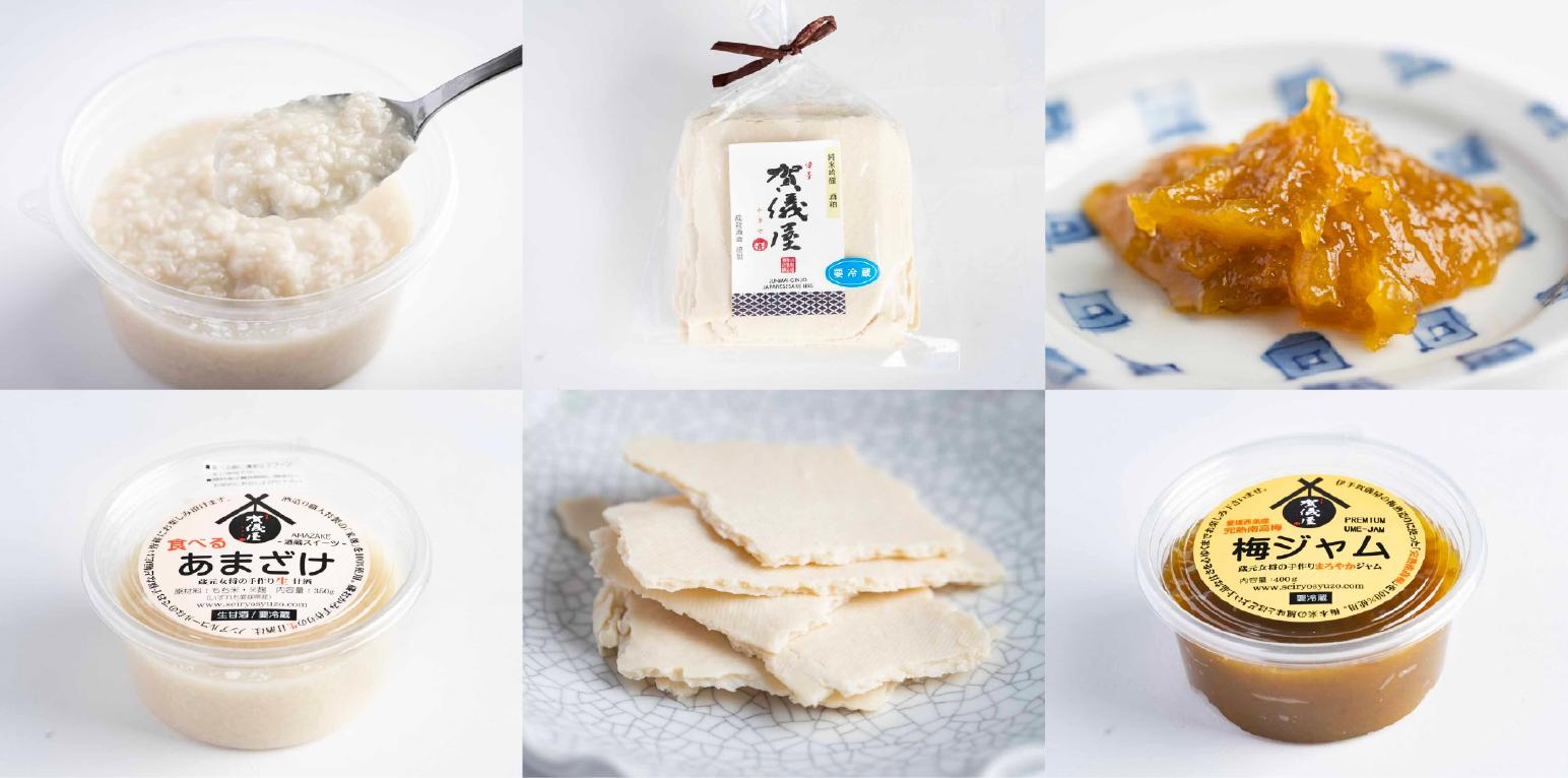 酒蔵おかみの手作り品シリーズイメージ画像