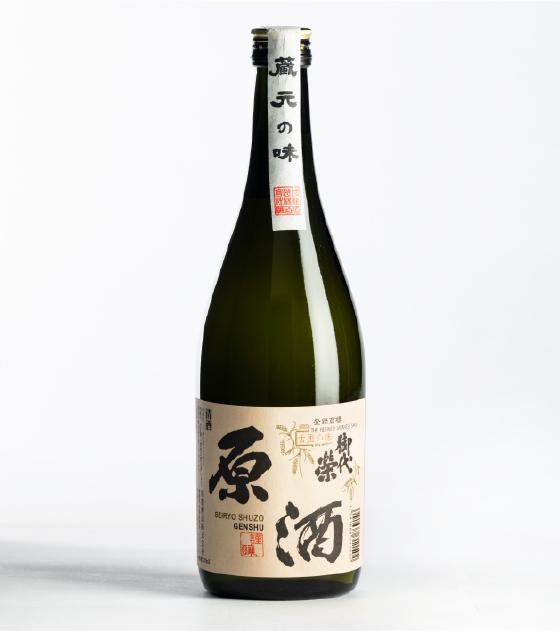 【通年品】蔵元の味 原酒