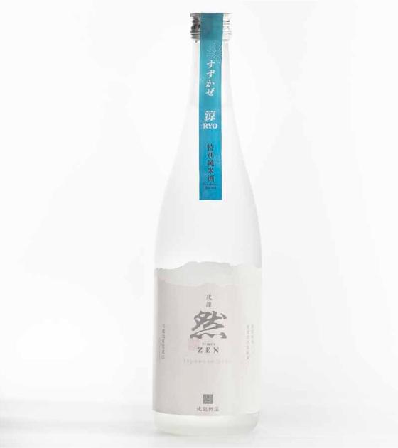 【夏限定】成龍然 特別純米酒 すずかぜ/涼(RYO)